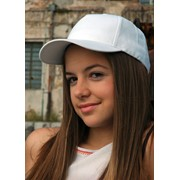 Casquette Kid Low Promo