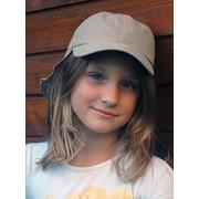 Casquette Kid Nomad