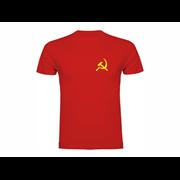 Majica Proletarci